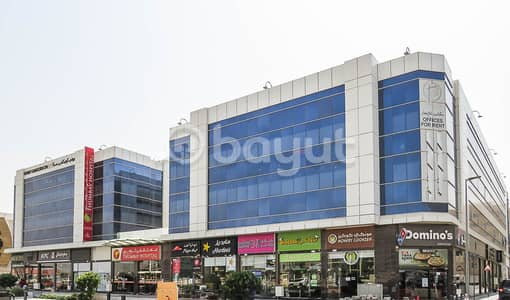 Office for Rent in Muwaileh, Sharjah - AFFORDABLE OFFICES FOR RENT AT JUST 5000 AED ONLY