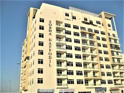 فلیٹ 2 غرفة نوم للايجار في قرية جميرا الدائرية، دبي - Chiller free 2 bedroom in Sobha Daffodil for 50 k