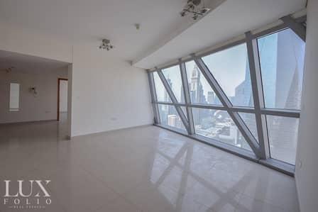 فلیٹ 3 غرف نوم للايجار في مركز دبي المالي العالمي، دبي - 3 Bedroom + Maids | Multiple Cheques | Vacant