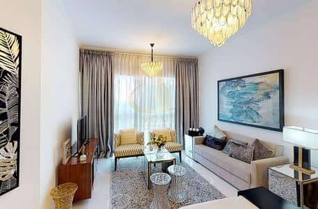 شقة 1 غرفة نوم للبيع في داماك هيلز (أكويا من داماك)، دبي - 4% DLD Waiver | 4 Years Service Charge Waiver | Golf Facing