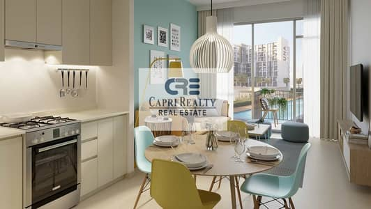 1 Bedroom Flat for Sale in Town Square, Dubai - 20mins MOE| Pay in 5Years| Brand New|0% Agency