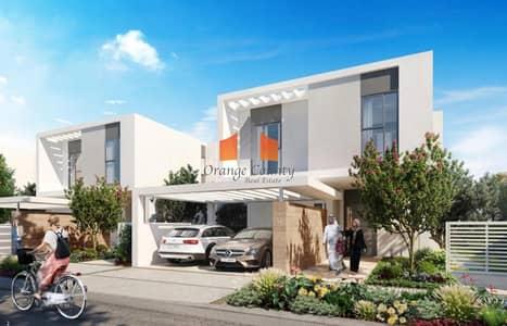 تاون هاوس 2 غرفة نوم للبيع في مويلح، الشارقة - 2 Br garden home  Lowest price  Best deal  Only ready community in sharjah.