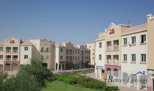 1 Bedroom Flat for Sale in International City, Dubai - 1 Bed Room for Sale England Cluster International City Dubai