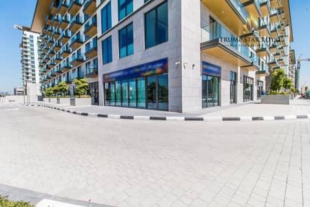 محل تجاري  للايجار في مدينة محمد بن راشد، دبي - Eye Catching - Fully Ready Super Market For Rent