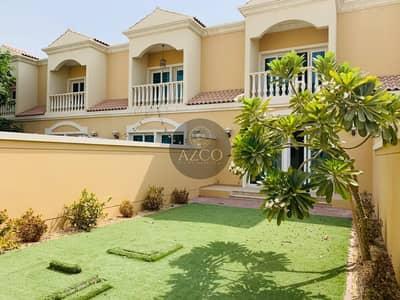 تاون هاوس 1 غرفة نوم للبيع في قرية جميرا الدائرية، دبي - Upgraded 1 Bedroom | Unique Lay-out | Available in Nakheel Villas