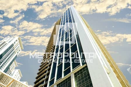 2 Bedroom Apartment for Rent in Al Reem Island, Abu Dhabi - Astonishing Aprt. Ready To Move In / Call Us Now!