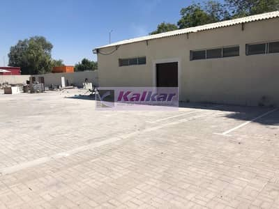Plot for Rent in Al Quoz, Dubai - ! GOOD LOCATION ! 2000 SQFT OFFICE WITH 18000 SQFT INTER LOCKED LAND IN ALQUOZ AED: 230