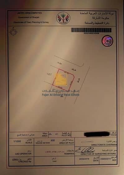 For sale Corner residential plot in Al Hoshi