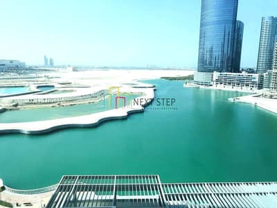 1 Bedroom Flat for Rent in Al Reem Island, Abu Dhabi - Valuable 1 BR with dazzling sea view plus  *1 Month Free*