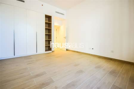 1 Bedroom Flat for Sale in Jumeirah, Dubai - Luxury Living - Great Investment - Contemporary
