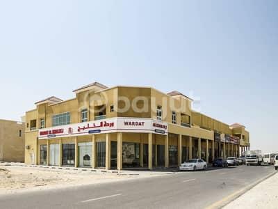 محل تجاري  للايجار في حوشي، الشارقة - محلات للايجار الشارقة - الحوشي مع ايجار شهرين مجانا