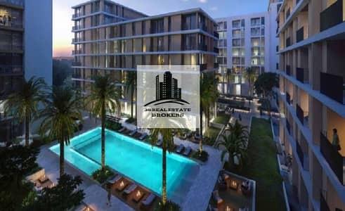 شقة 2 غرفة نوم للبيع في دبي هيلز استيت، دبي - POOL VIEW | BEAST LAYOUT | 2BR RESALE
