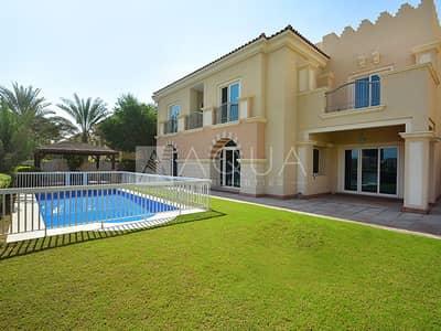 Adorable Villa   5 Bed + Maid   Private Pool
