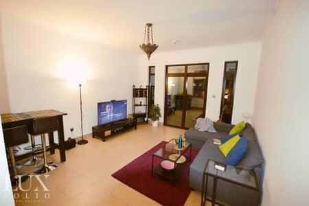 شقة 2 غرفة نوم للبيع في المدينة القديمة، دبي - | OT Specialist | Tenanted | Priced to sell |