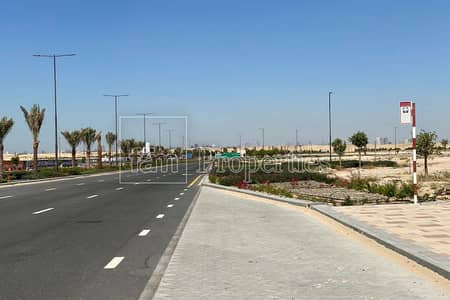 Plot for Sale in Dubai South, Dubai - 4 years post payment plan | Standalone Villa Land