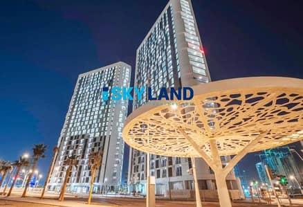 شقة 1 غرفة نوم للايجار في جزيرة الريم، أبوظبي - VACANT ! 1Bed w/ Built-in Wardrobes Balcony