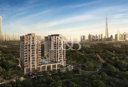 شقة 2 غرفة نوم للبيع في مدينة محمد بن راشد، دبي - Resale Large 2 BR | Excellent Amenities