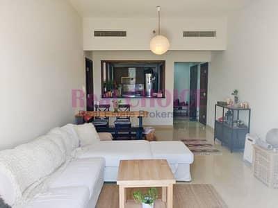 Huge Terrace | 1 Bedroom | Chiller Free | Botanica