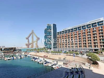 1BR - Type B in Naseem A with large balcony!!