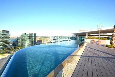 شقة 1 غرفة نوم للايجار في شاطئ الراحة، أبوظبي - Hot Deal Spacious Vacant 1 BR Apt with Balcony