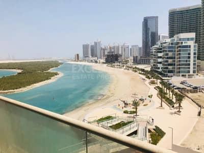 فلیٹ 1 غرفة نوم للايجار في جزيرة الريم، أبوظبي - Cozy and Ravishing 1 BH Apt Affordable