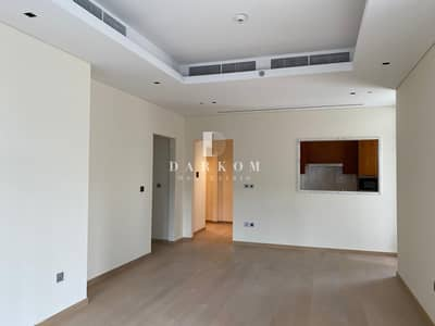 BRAND NEW | 1 Bedroom With Balcony | Next to Dubai Mall |