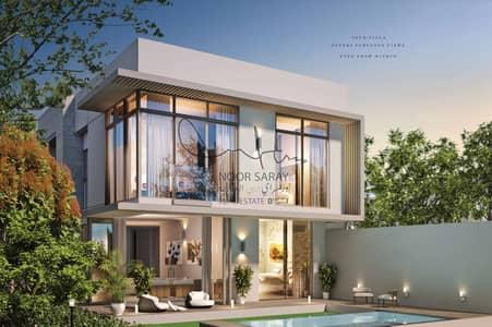 Luxury Gardenia Villa in Meydan One - 25 / 75 Post Handover Payment Plan over 3 years