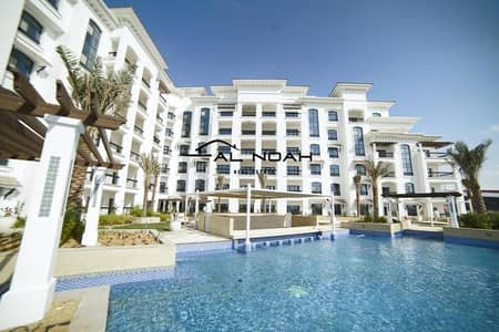 3 Bedroom Flat for Sale in Yas Island, Abu Dhabi - Excellent deal! Great investment! | Ferrari view !