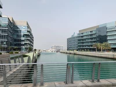 1 Bedroom Flat for Rent in Al Bateen, Abu Dhabi - No Agency Fee | Elegant Shimmering Building