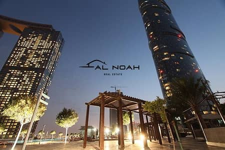 2 Bedroom Apartment for Rent in Al Reem Island, Abu Dhabi - Urgent deal! Vacant! Partial sea view 2 bedroom!