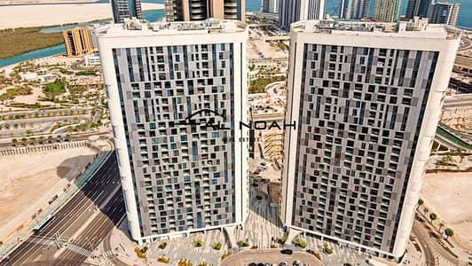 1 Bedroom Flat for Sale in Al Reem Island, Abu Dhabi - Fantastic views! High-floor|  Amazing facilities!