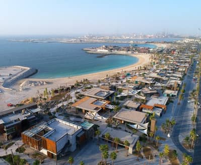 Lamer Beachfront Villa Plot | 5 Year Payment Plan |