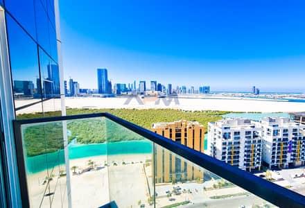 شقة 2 غرفة نوم للايجار في جزيرة الريم، أبوظبي - Mangrove Views ! Brand New 2 Bed + Maid + Balcony.