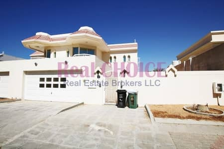 3 Bedroom Villa for Rent in Umm Al Sheif, Dubai - Study room |  1 Month Free | Perfect Condition