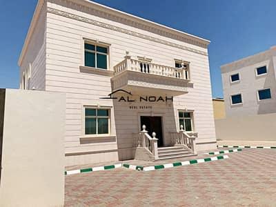 Hot! Brand new 6 master bedroom Villa! Prime location!