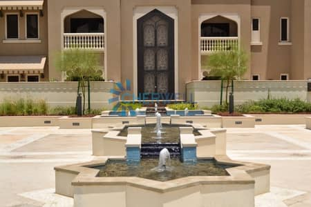 2 Bedroom Apartment for Sale in Saadiyat Island, Abu Dhabi - Hot Deal | Luxurious Apartment | Type B | Rent Refundable