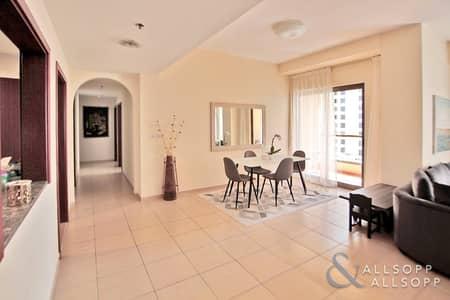 Upgraded | Two Bedroom | Shams Community