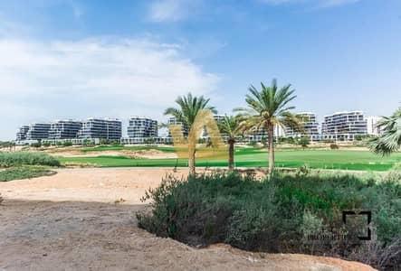 فلیٹ 2 غرفة نوم للبيع في داماك هيلز (أكويا من داماك)، دبي - 2 BR+Maid|Pool and Golf course view|Cheapest Price