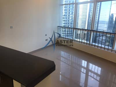 Affordable Studio Now available