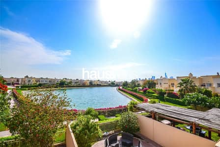 Available in November | 2 Bed | Stunning Lake View