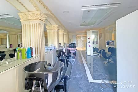 Shop for Rent in Palm Jumeirah, Dubai - Fully Fitted Unit | The Palm | Retail Space