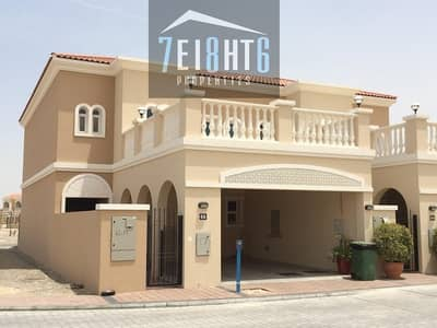 2 Bedroom Villa for Rent in Jumeirah Village Circle (JVC), Dubai - Fully furnished: 2 b/r high quality private spacious town house villa + maids room + private landscaped garden