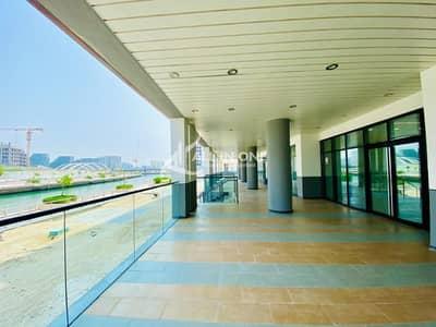محل تجاري  للايجار في شاطئ الراحة، أبوظبي - Expanding your Business! Rent it Now!