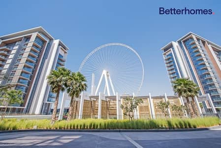 2 Bedroom Apartment for Sale in Bluewaters Island, Dubai - Sea View   Large Layout   Vacant    Maids Room
