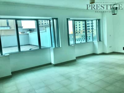 1 Bed  | Unfurnished | Upgraded| Large Terrace