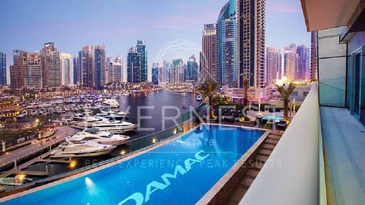 2 Bedroom Flat for Sale in Dubai Marina, Dubai - 7 YEARS FREE SERVICE CHARGE   READY TO MOVE IN