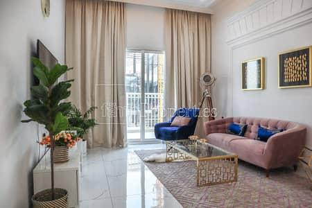 1 BHK | Huge Terrace | Furnished | Brand New | 60K