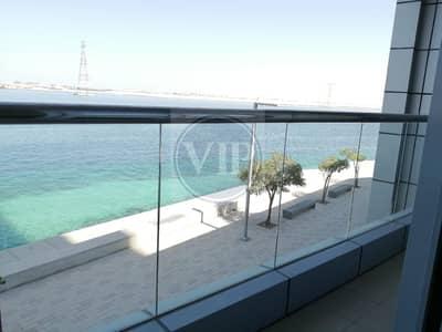 فلیٹ 3 غرف نوم للايجار في جزيرة الريم، أبوظبي - FREE Chiller!!Huge  3BR Duplex with 3 Balconies &  Relaxing Sea View