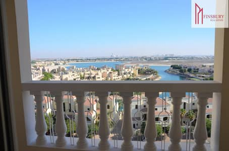 Amazing Lagoon View | One Bedroom | Covered Parking | Well Maintained
