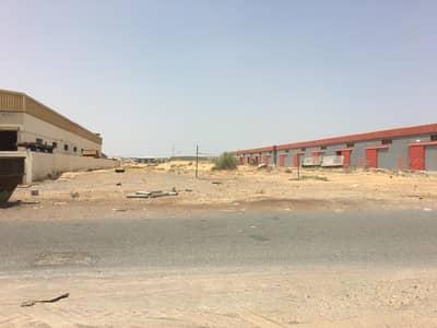 Industrial Land for Sale in Emirates Modern Industrial Area, Umm Al Quwain - Best Price *_*_*  Prime Location